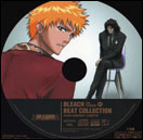 Bleach OST B2 -1